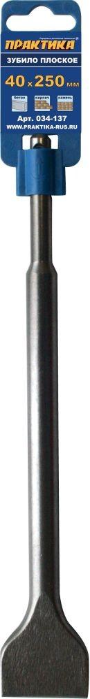 Зубило SDS+ Практика плоское 40х250мм
