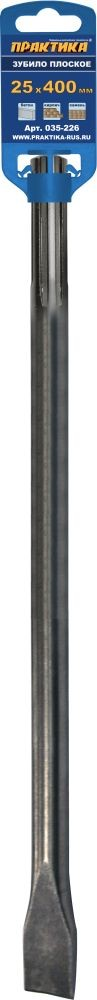 Зубило SDS-max Практика плоское 25х400мм