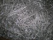 Гвозди строительные 3,5х90 (5кг)  ГОСТ 4028-63