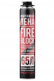 Пена монтажная PROFFLEX противопожарная FIRE BLOCK