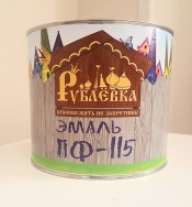 Эмаль ПФ-115 ''РУБЛЕВКА'' серый  (1,9кг)